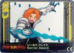 Barrier Sword Card