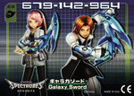 Galaxy Sword Card Front