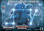 Gorberus Card (Back)