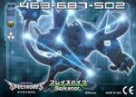 Spikanor Card (Back)