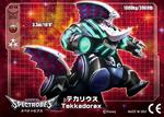 Tekkadorax Card (Front)