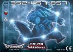 Tekkadorax Card (Back)