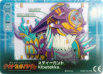 Kibatekka Card