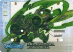 Windora Ortex Chroma 3 Card