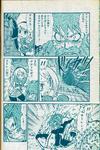Manga S2P06