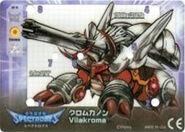 Vilakroma card