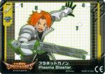 Plasma Blaster Card