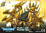 Thunder Geo Card