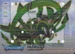 Windora 3