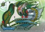 Cyclone Geo Card