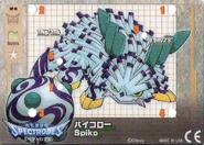 Spiko Card