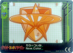 New Color Card