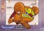 Komainu Chroma 1 Card