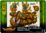 Azenor Cacti