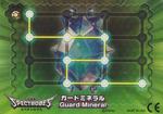Guard Mineral Card (Back)
