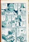 Manga S2P08