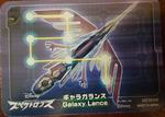 Lance back
