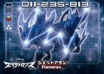 Flamerax Card (Back)