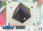Iota Cube Card