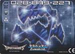 Zuwakrid Card (Back)