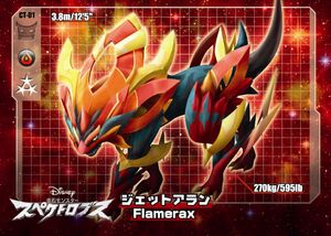 Flamerax Card (Front)