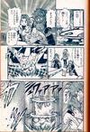 Manga S1P07