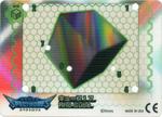 Rho Cube Card