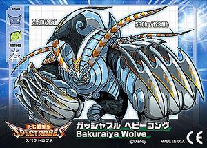 Bakuraiya Wolve Card
