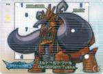 Danaphant Tuska Card