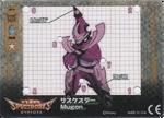 Mugon (2)