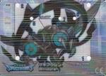 Windora 2