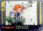 5-Way Blaster Card