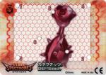 DEF Seed Card