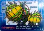 Bakuraiya Gardo Card