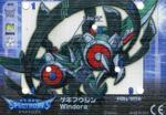CP-01 Windora Card