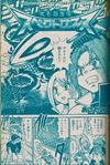 Manga S2P01
