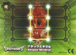 Attack Mineral Card (Back)