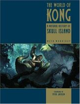 The World Of Kong Cover