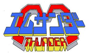 M-THUNDER logo