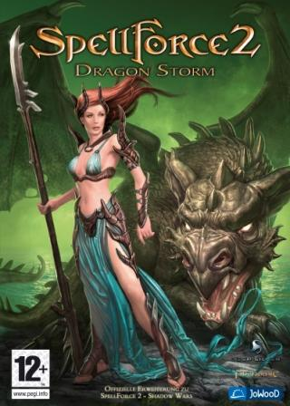 File:Dragon Storm.jpg