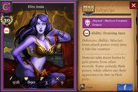 Elite Amia max