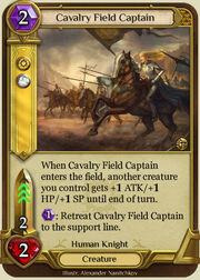 Cavalry Field Captain