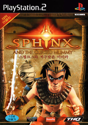 Sphinx and the Cursed Mummy | Sphinx and the Cursed Mummy