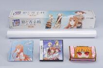 Umi o Wataru Kaze Limited Edition