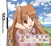Boku to Holo no Ichinen Regular Edition Cover