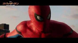 『スパイダーマン:ホームカミング』で4DXエクスペリエンスしよう!~4DX Trailer体験編~