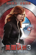 CW Japanese Poster Black Widow