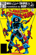 Amazing Spider-Man Vol 1 225