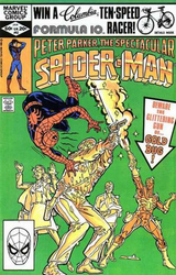 Peter Parker, The Spectacular Spider-Man Vol 1 62