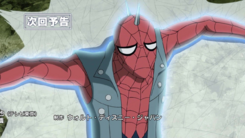 Spider-Punk serie ultimate Spider-Man